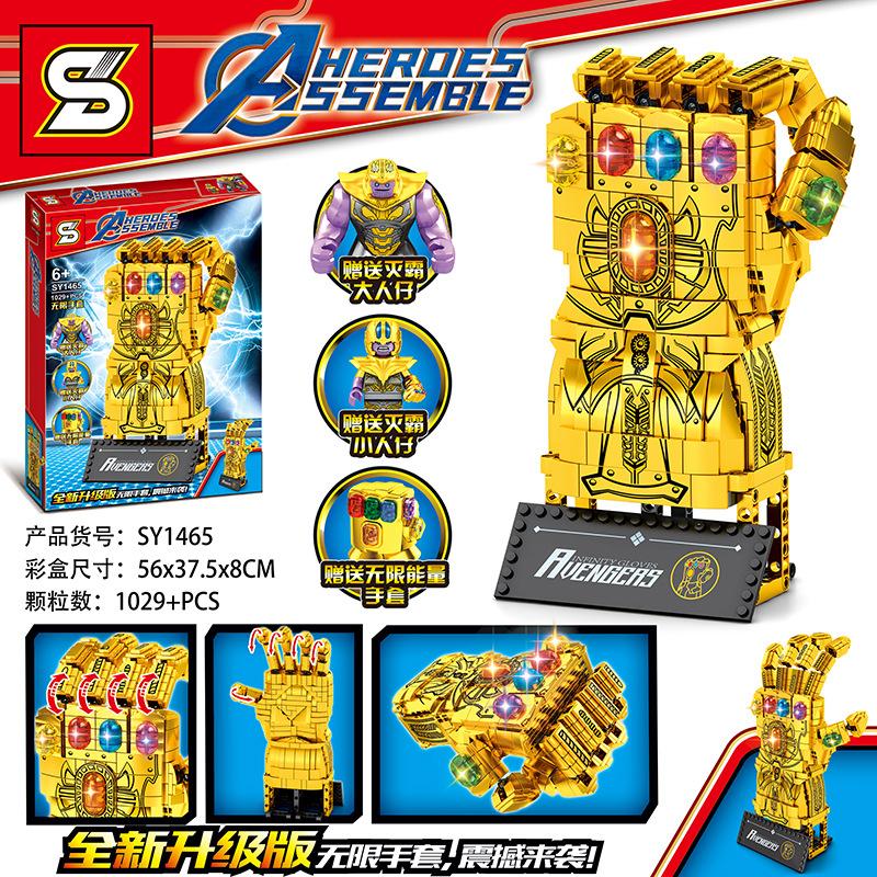 Custom Avengers Golden Infinity Gauntlet Building Blocks Toy Set 1029 Pieces