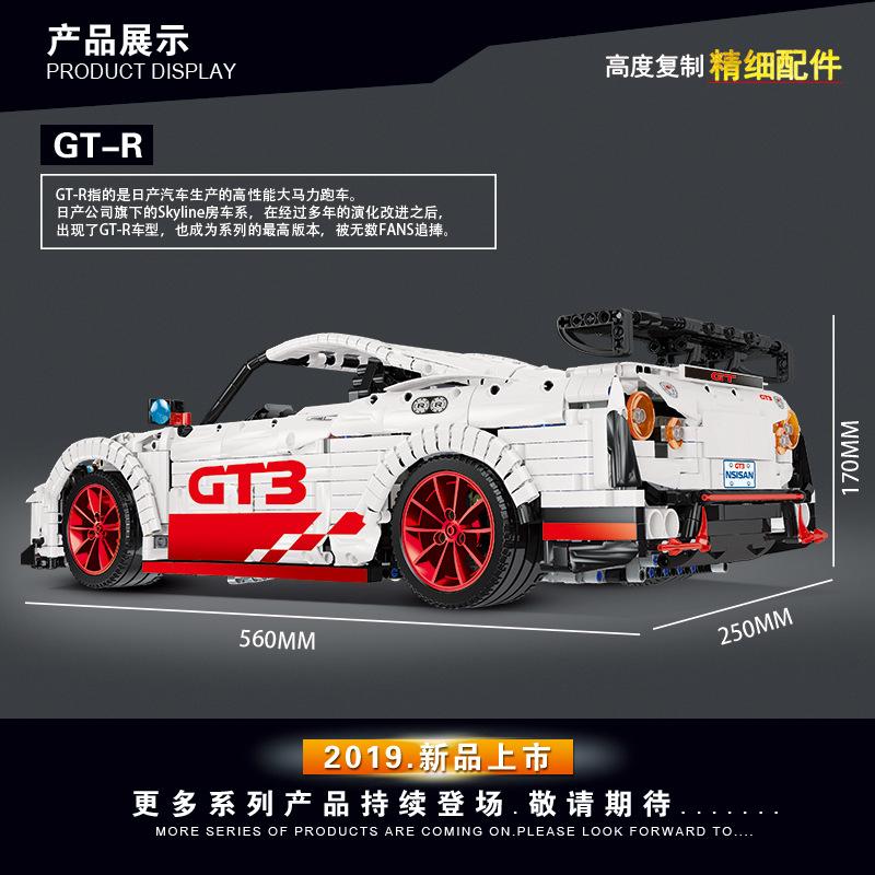 Custom Technic Nissan GT-R GT3 Building Bricks Toy Set 3408 Pieces