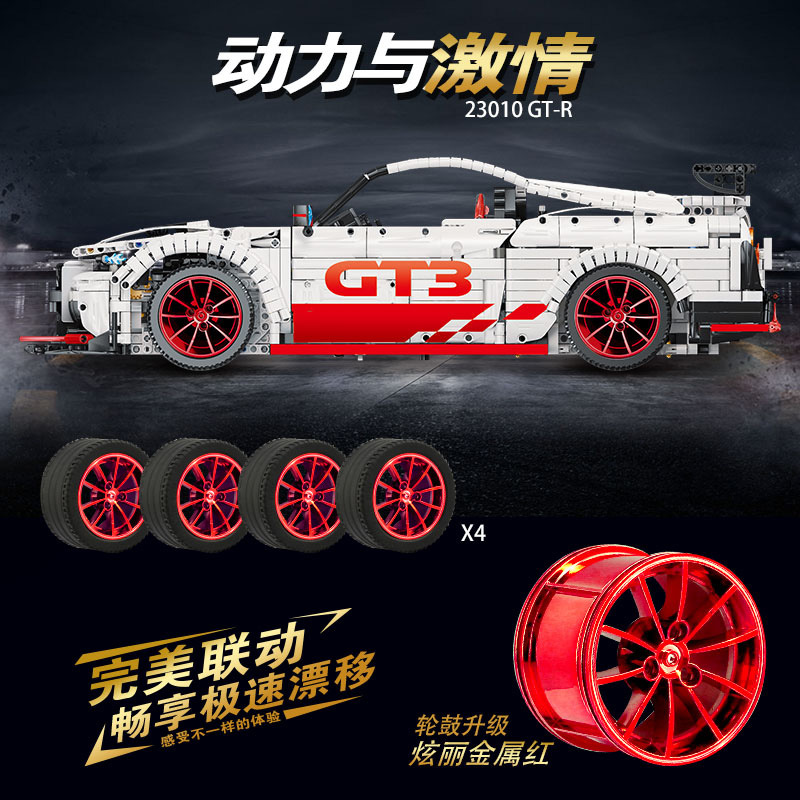 Custom Technic Nissan GT-R GT3 Building Bricks Toy Set 3408 Pieces