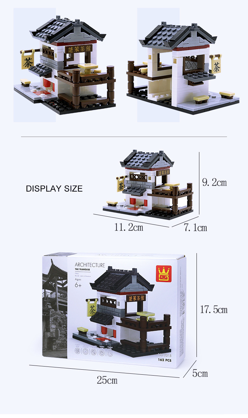 WANGE Architecture China Street View full set of 6 models 2315-2320 Building Blocks Toy Set