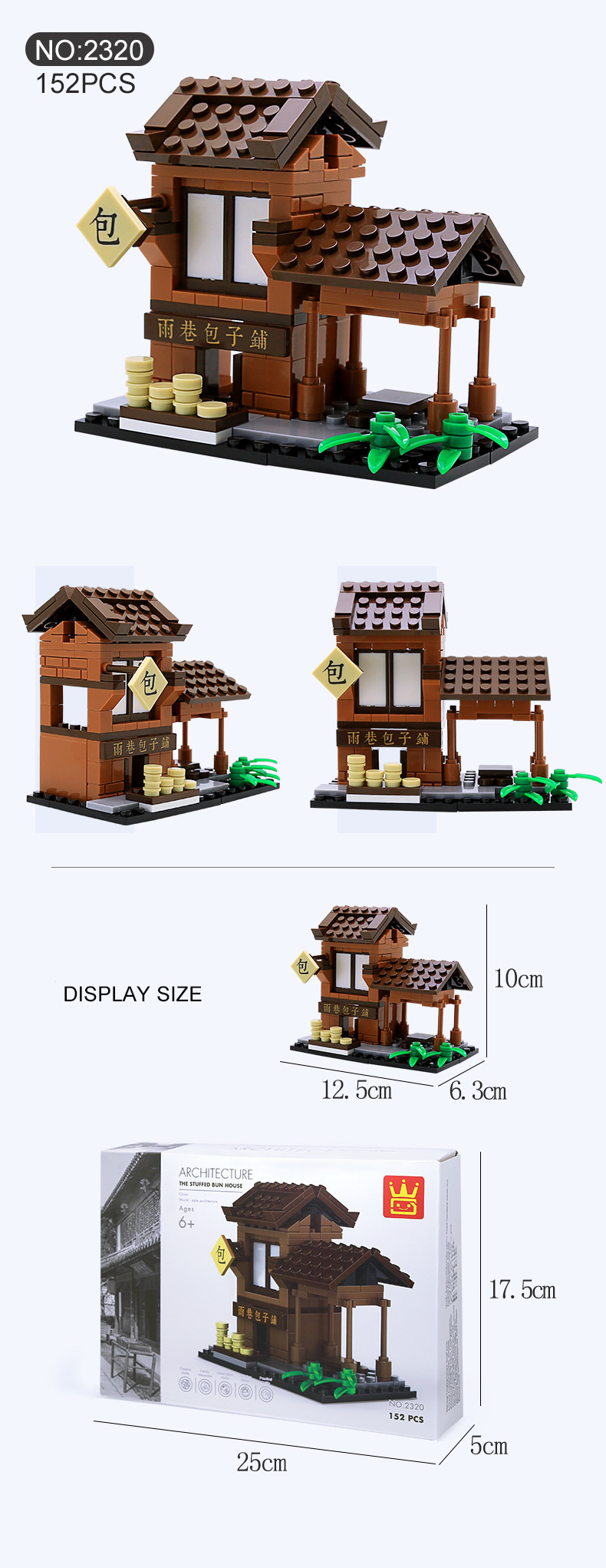 WANGE Architecture China Street View full set of 6 models 2315-2320 Building Blocks Toy Set