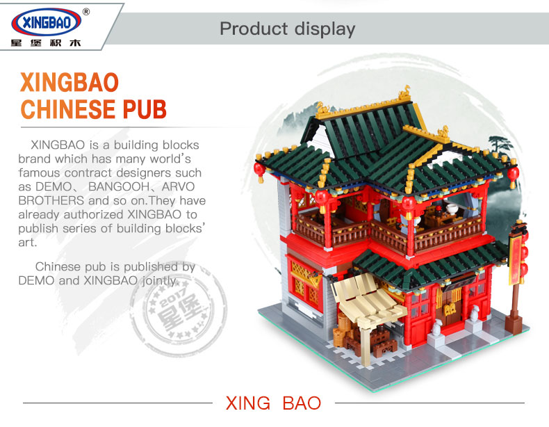 XINGBAO 01002 Chinese Pub Building Bricks Set
