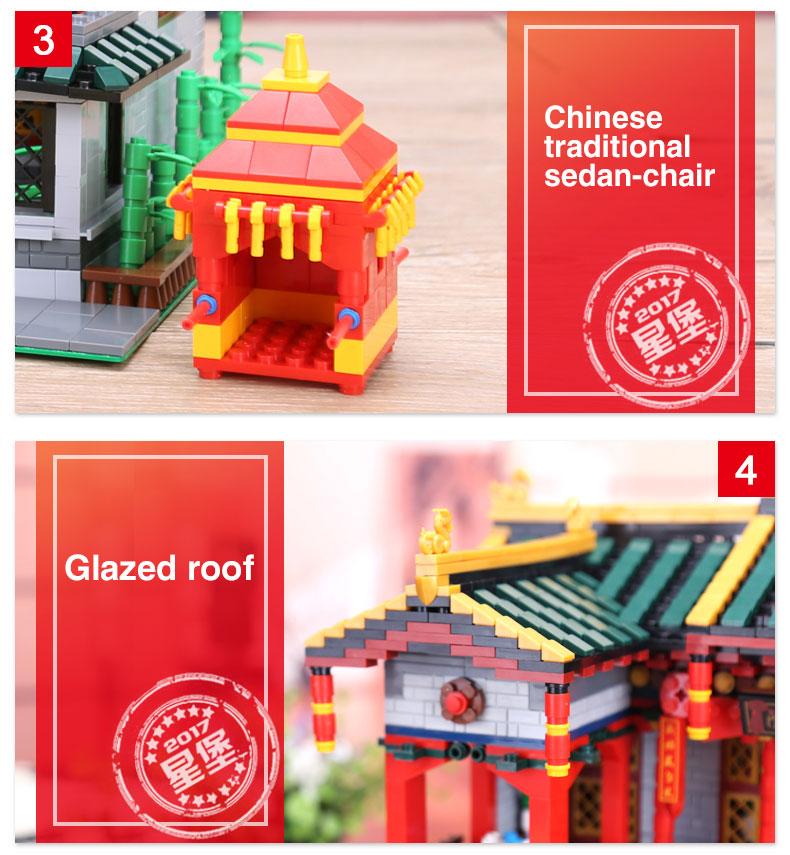 XINGBAO 01003 Yihong Brothel Building Bricks Set