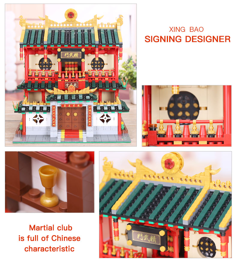 XINGBAO 01004 Martial Art Schools Set Building Bricks Set
