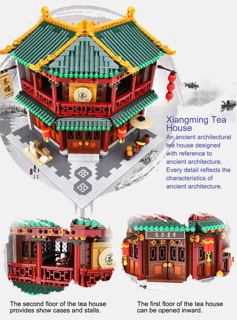 XINGBAO 01021 Xiangming Tea House Building Bricks Set