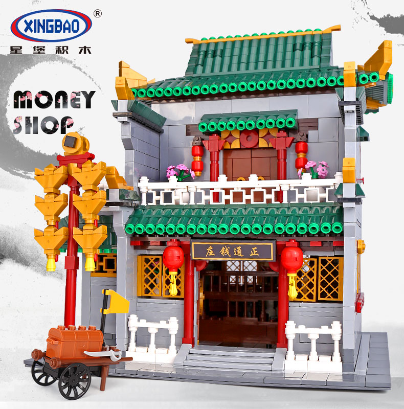 XINGBAO 01023 Zhengtong Bank Building Bricks Set
