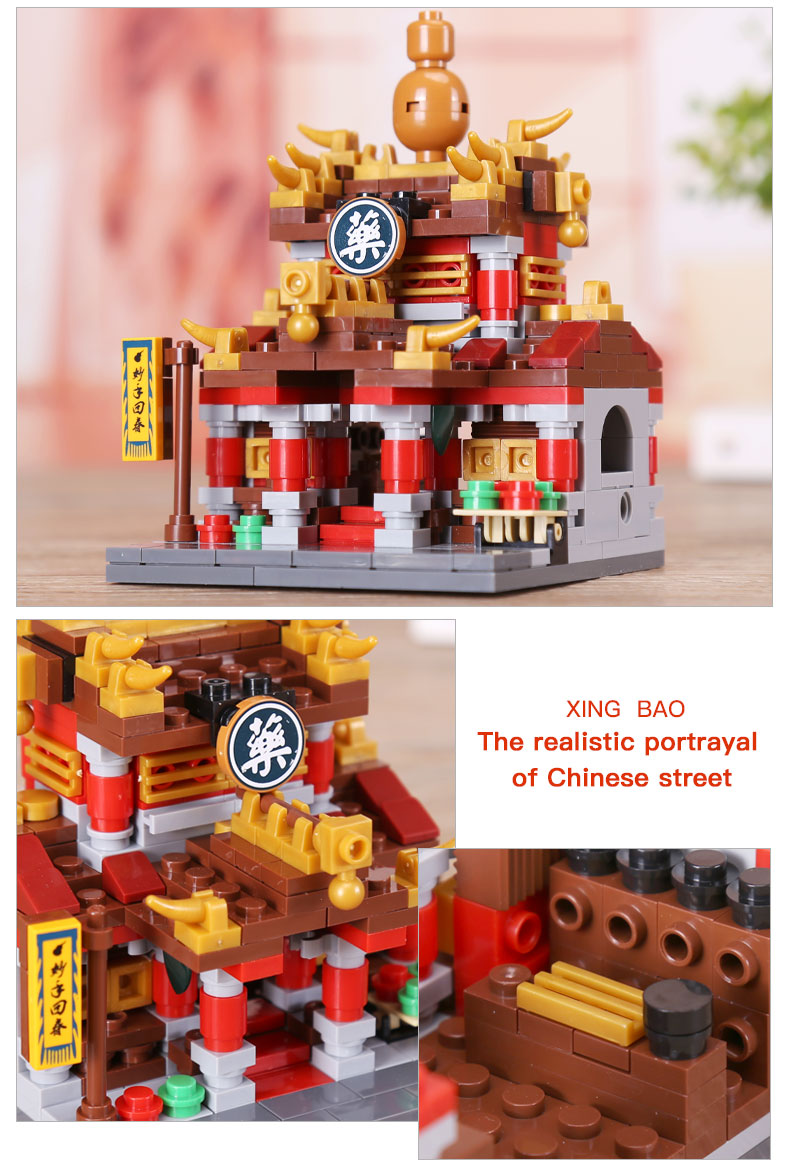 XINGBAO 01101 Zhong Hua Street Building Bricks Set
