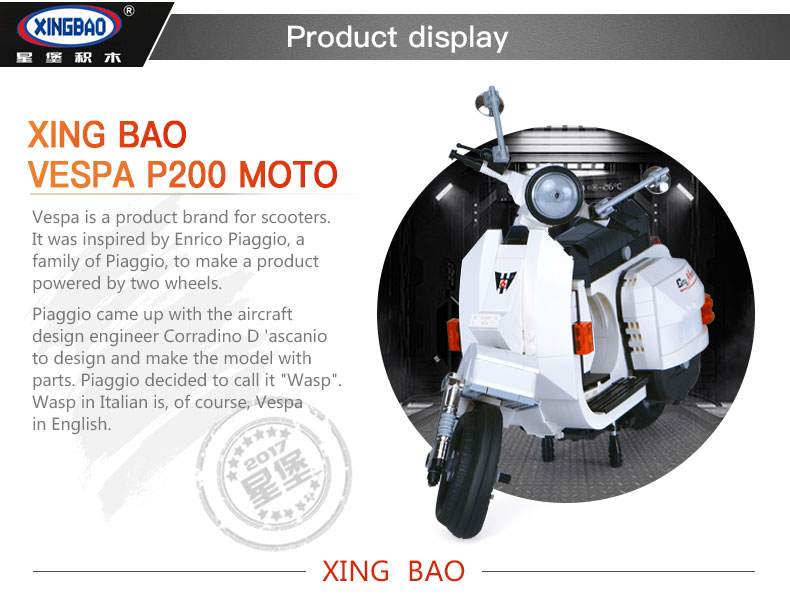 XINGBAO 03002 Vespa P200 Moto Building Bricks Set