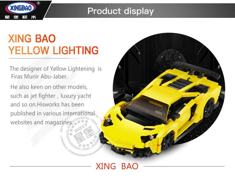 XINGBAO 03008 Yellow Lightning Building Bricks Set