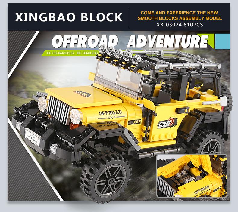 XINGBAO 03024 Block Building Bricks Set