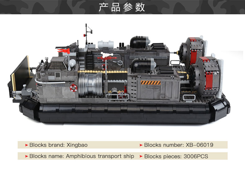 XINGBAO 06019 Amphibious Teansport Ship Building Bricks Set