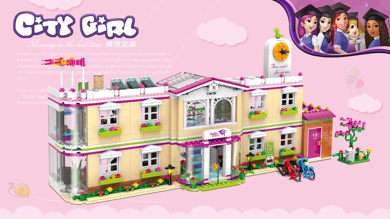 XINGBAO 12001 Happy Teaching Building Building Bricks Set