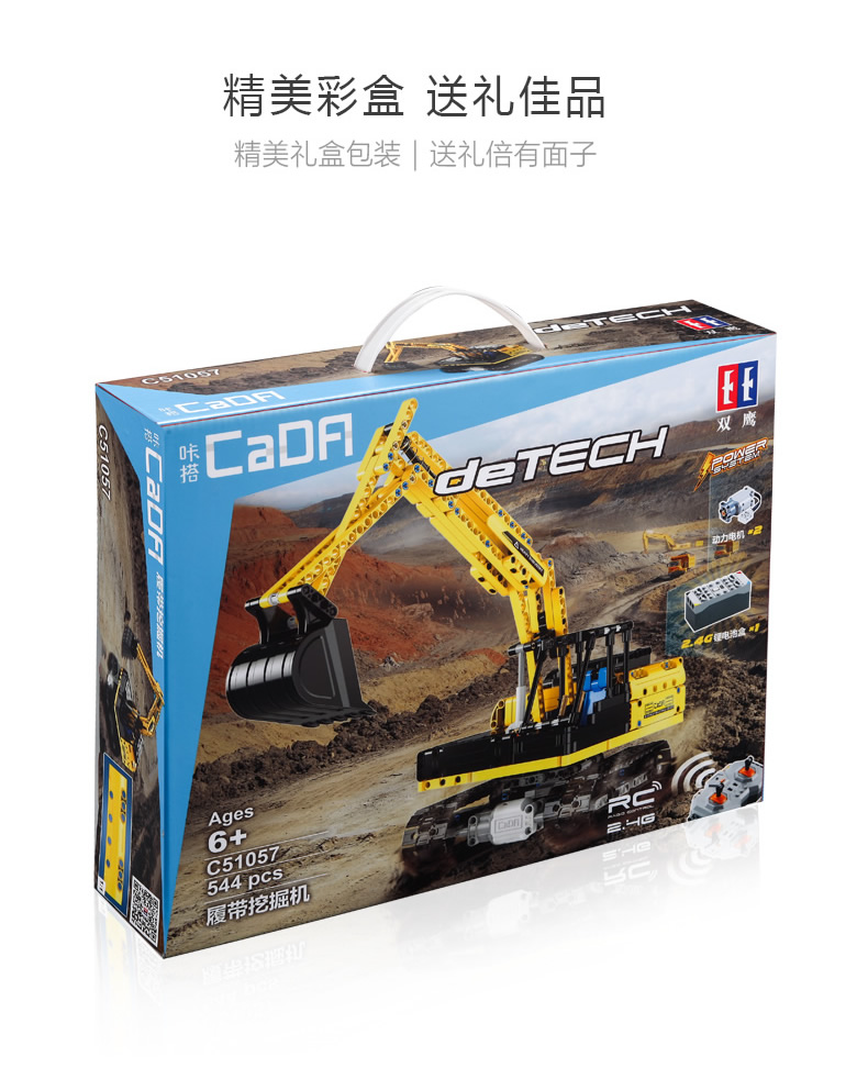 Double Eagle CaDA C51057 Building Blocks Set