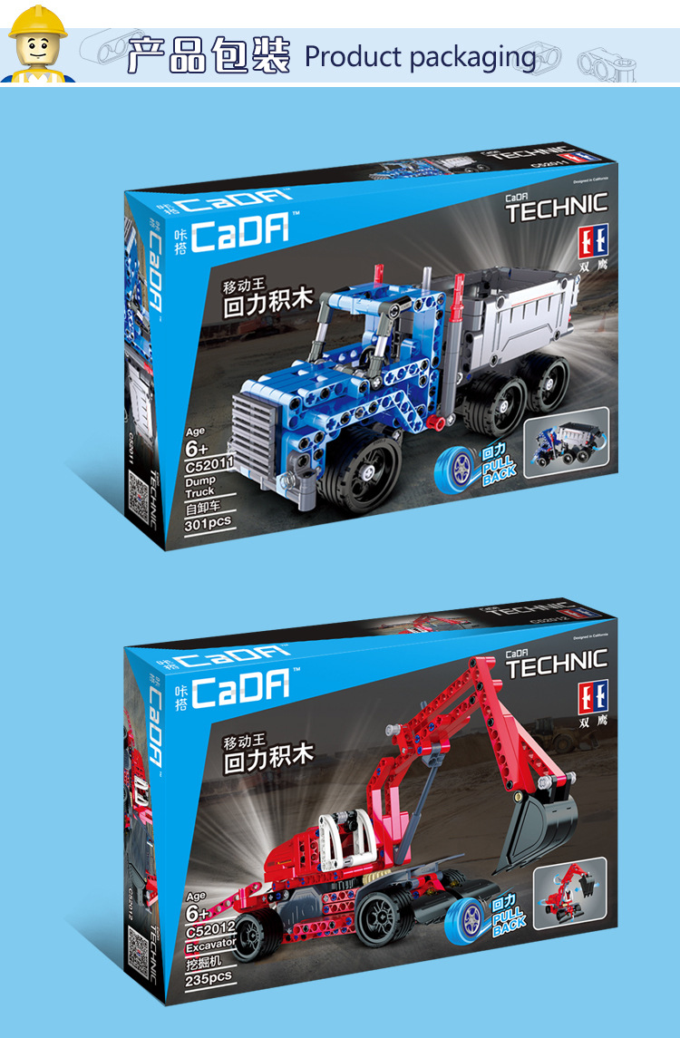 Double Eagle CaDA C52011 Building Blocks Set