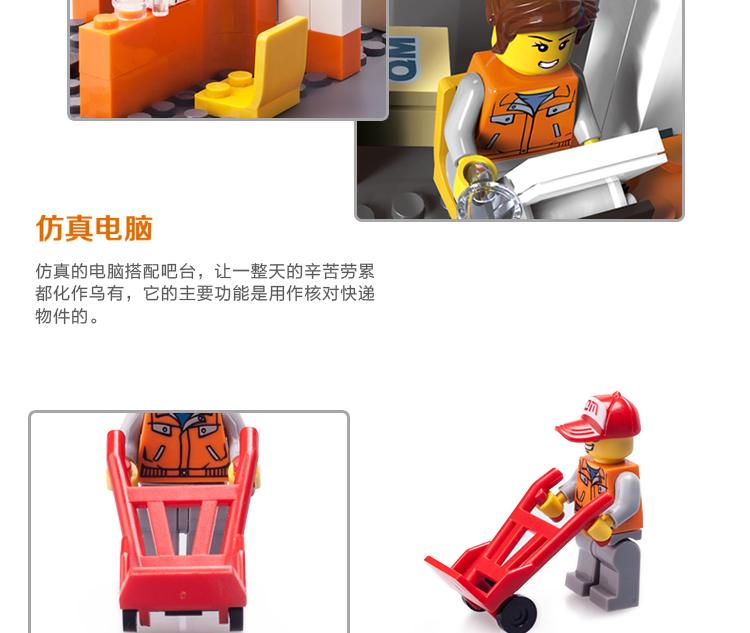ENLIGHTEN 1119 Enlighten Express Building Blocks Set