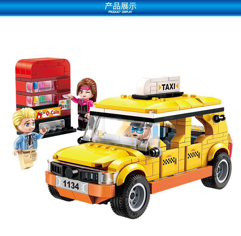 ENLIGHTEN 1134 Sightseeing Taxi Building Blocks Set