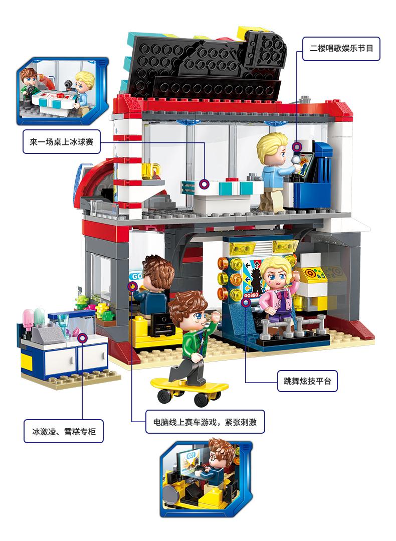 ENLIGHTEN 1135 Cool Play Room Building Blocks Set