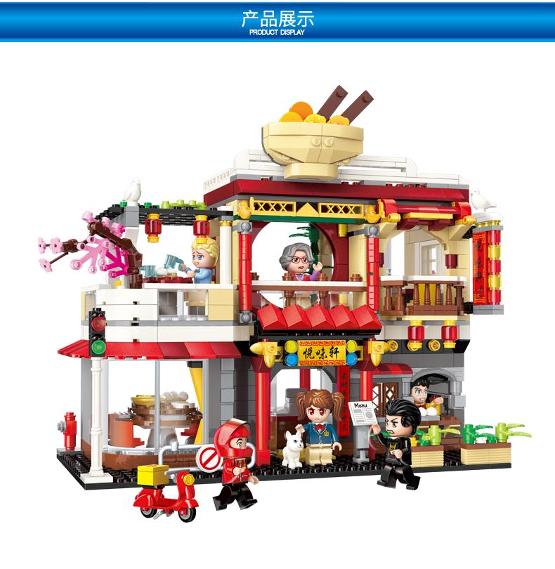 ENLIGHTEN 1137 Golden Chinese Cuisine Building Blocks Set