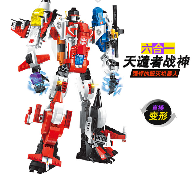 ENLIGHTEN 1405 Destroyed Ares Building Blocks Set