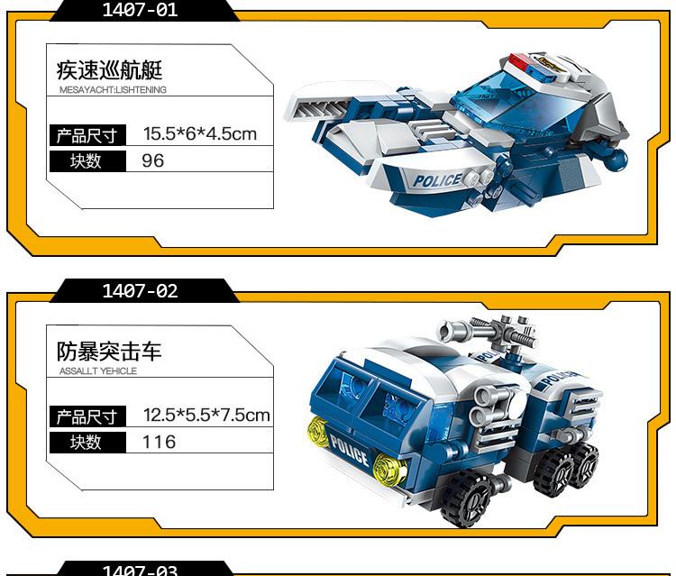 ENLIGHTEN 1407 The Raging Warrior Building Blocks Set