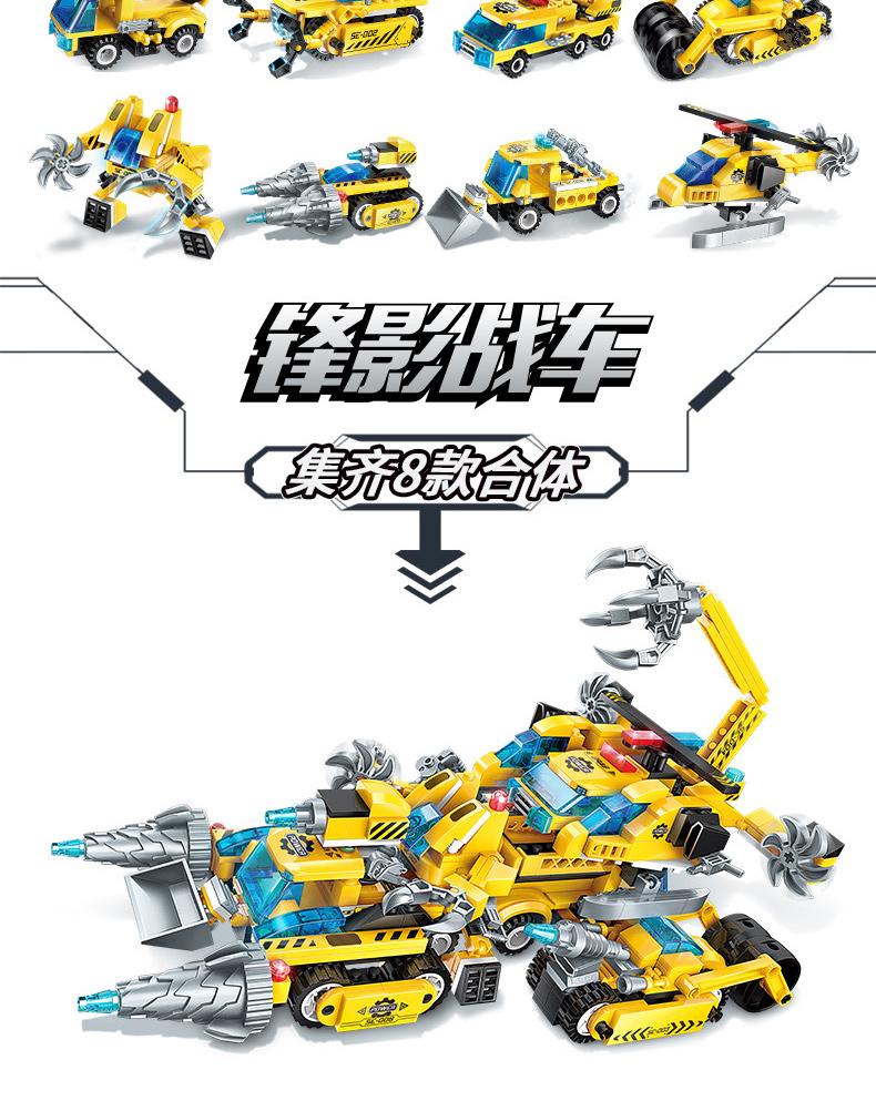 ENLIGHTEN 1408 The Legend of Chariot Building Blocks Set