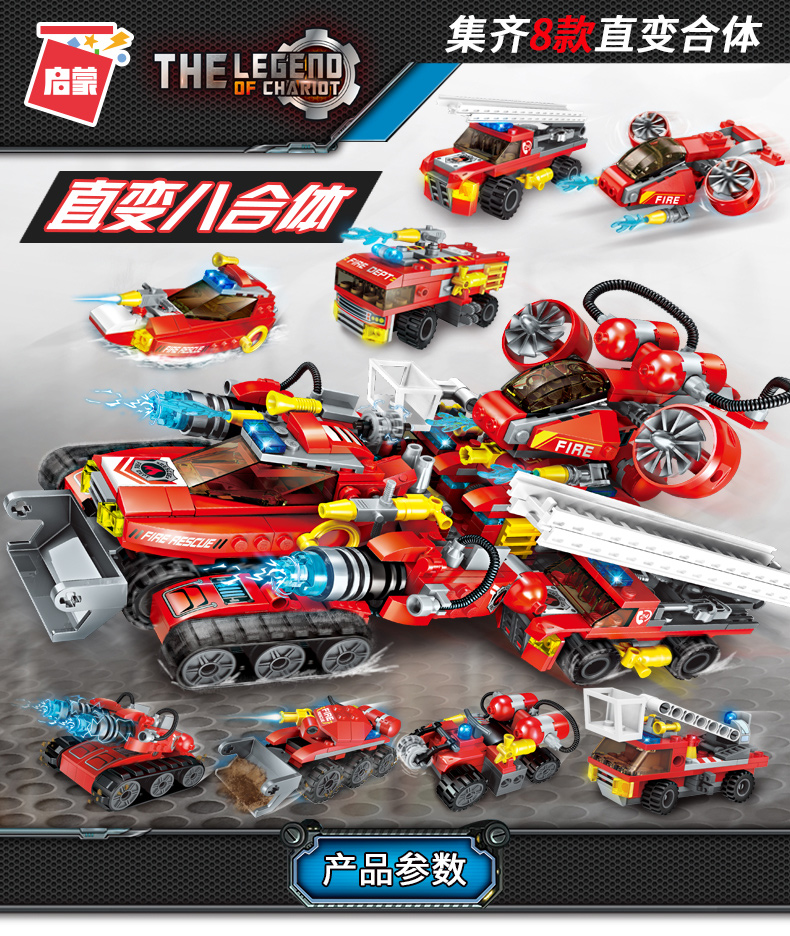 ENLIGHTEN 1410 The Legend of Chariot Building Blocks Set