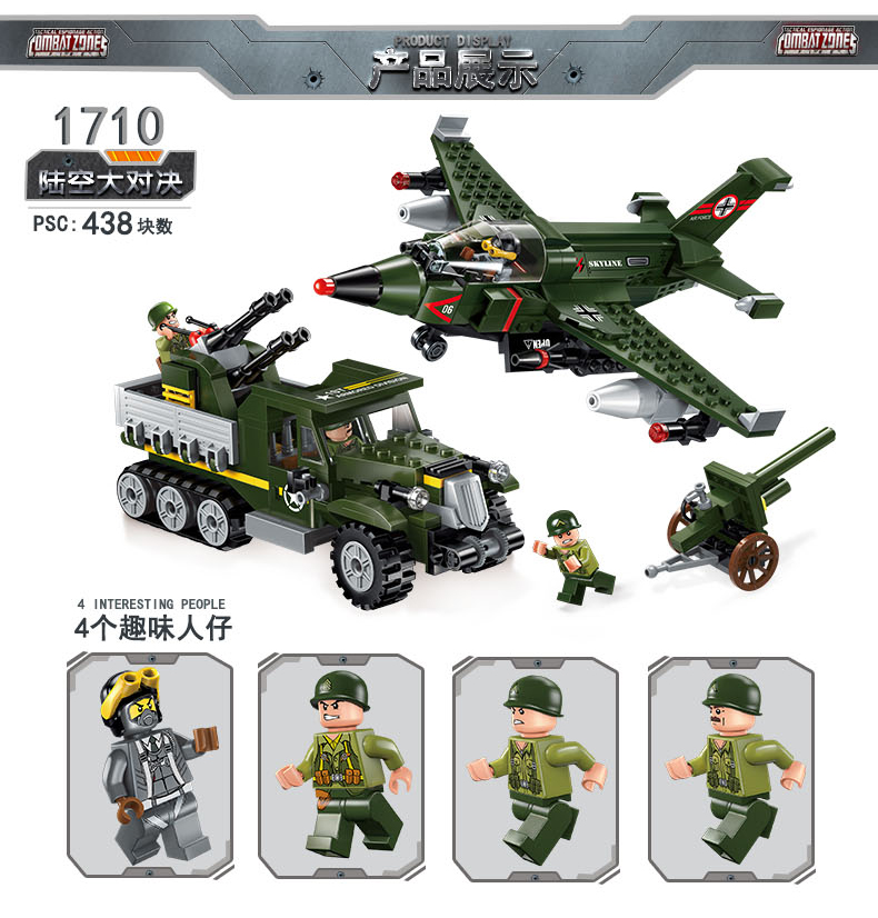 ENLIGHTEN 1710 Air-Ground Battle Building Blocks Set