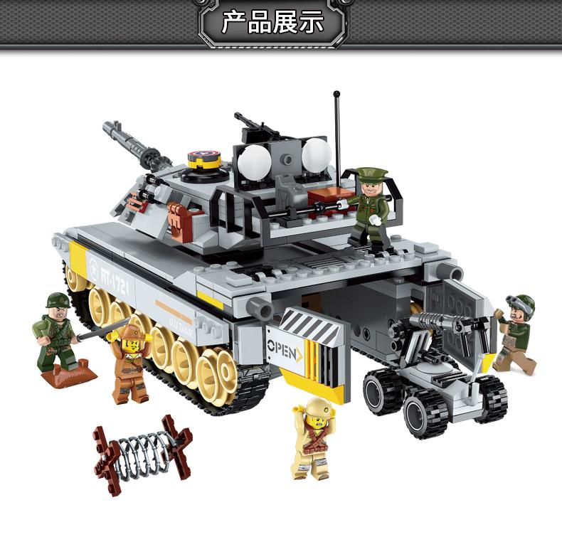 ENLIGHTEN 1721 Overlord Tank Dispatch Building Blocks Set