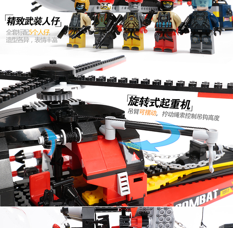 ENLIGHTEN 1917 Specter Operation Building Blocks Set