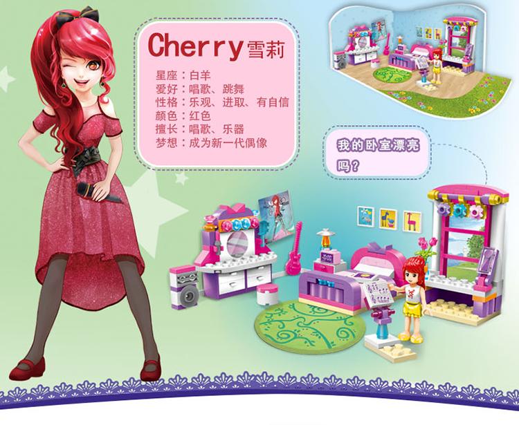 ENLIGHTEN 2001 Cherry's Bedroom Building Blocks Set
