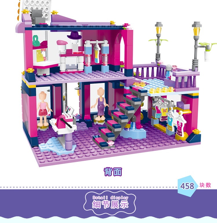 ENLIGHTEN 2005 Enli City Boutique Building Blocks Set