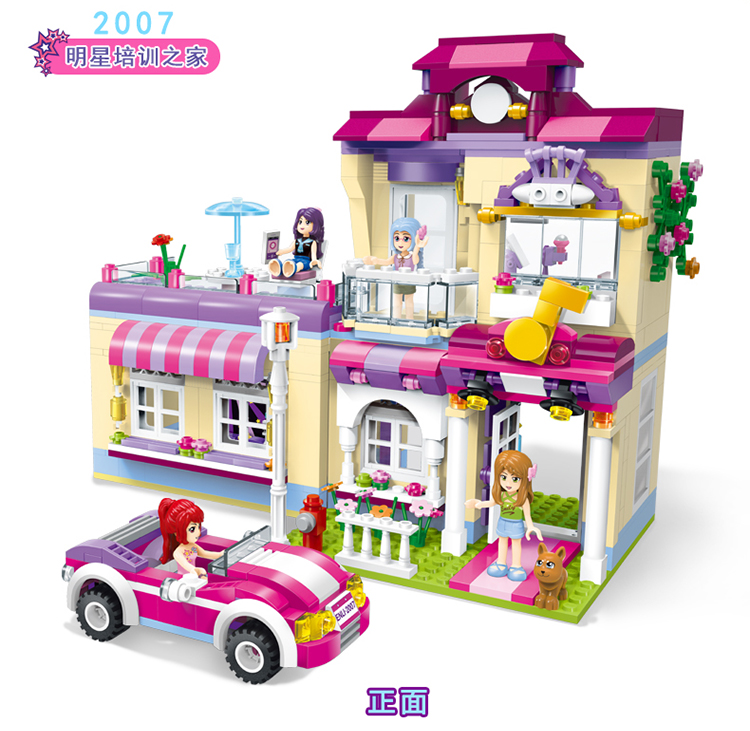 ENLIGHTEN 2007 Star Training Center Building Blocks Set