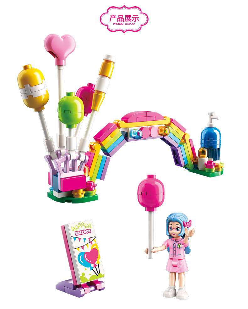 ENLIGHTEN 2008 Rainbow Balloon Booth Building Blocks Set