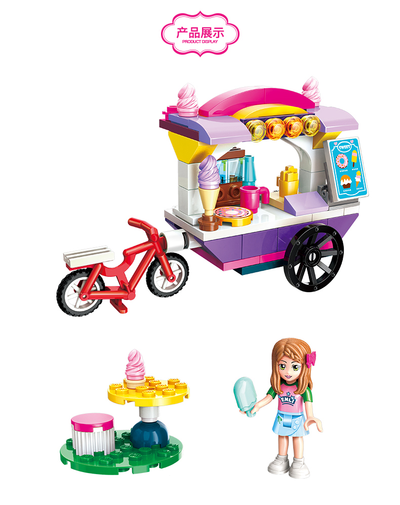 ENLIGHTEN 2009 Ice Cream Cart Building Blocks Set