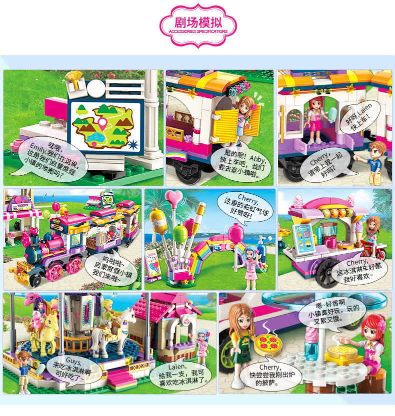 ENLIGHTEN 2016 Fantasy Carousel Building Blocks Set