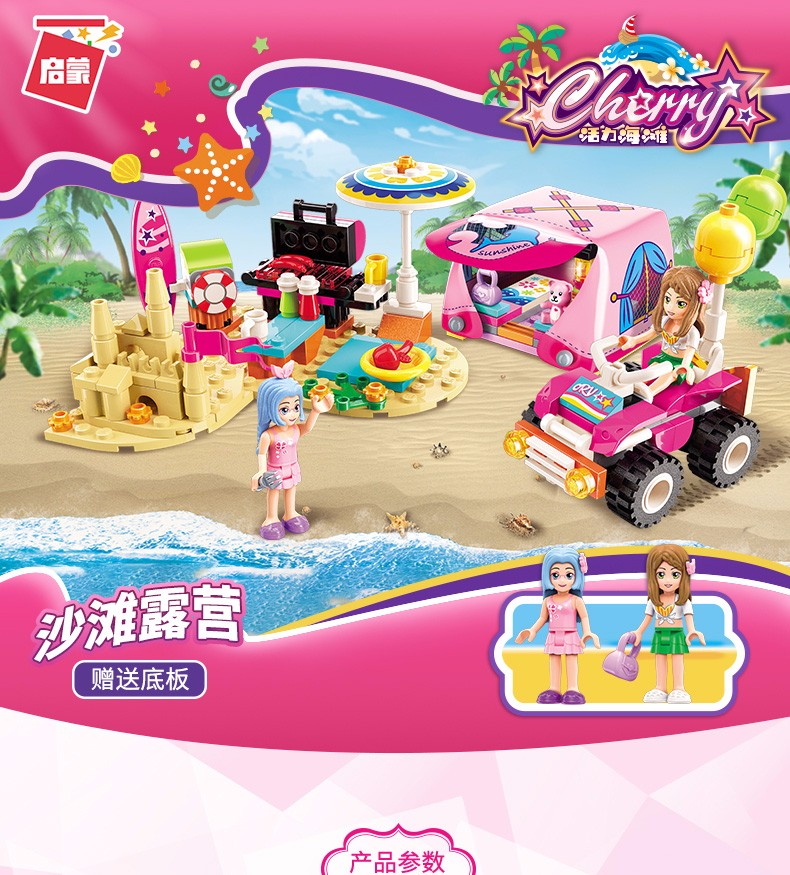 ENLIGHTEN 2018 Beach Camping Building Blocks Set