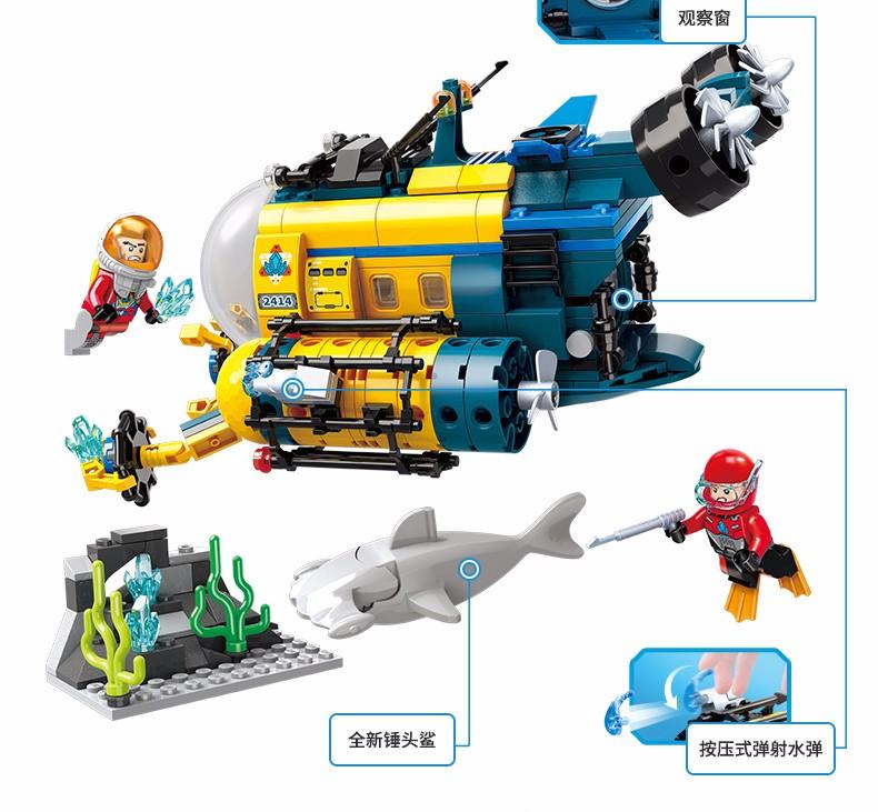 ENLIGHTEN 2414 Deep-Sea Mission Building Blocks Set