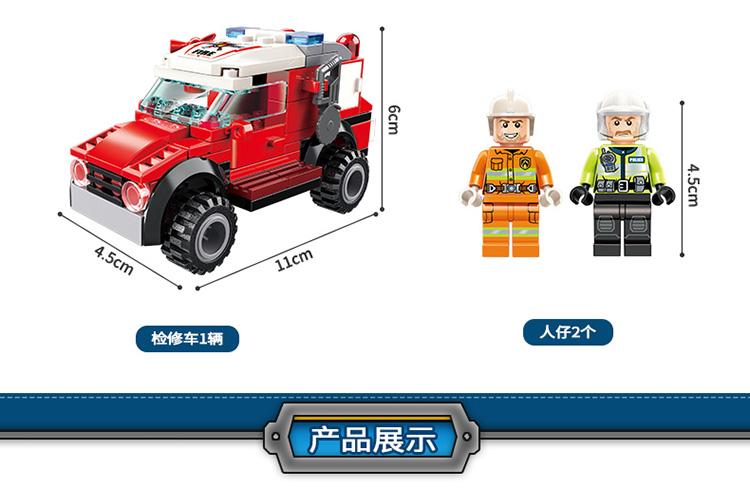 ENLIGHTEN 2801 Maintenance Car Building Blocks Set
