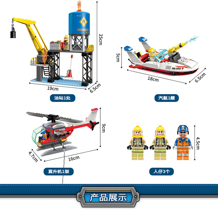 ENLIGHTEN 2806 Offshore Field Caisis Building Blocks Set