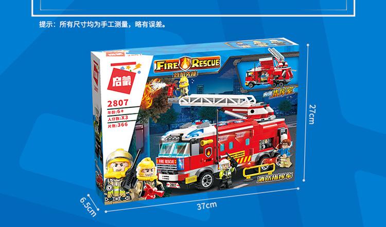 ENLIGHTEN 2807 Fire Command Truck Building Blocks Set