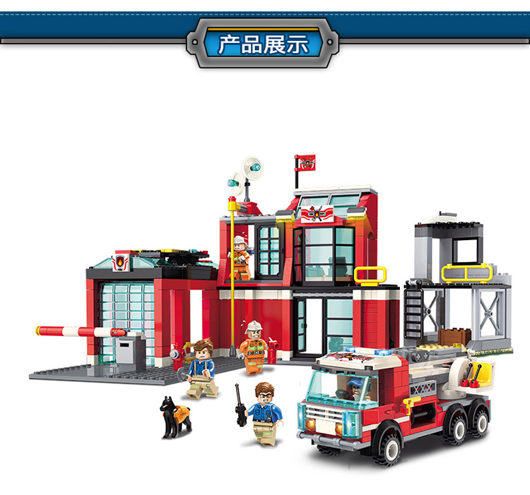 ENLIGHTEN 2808 Fire Station Building Blocks Set