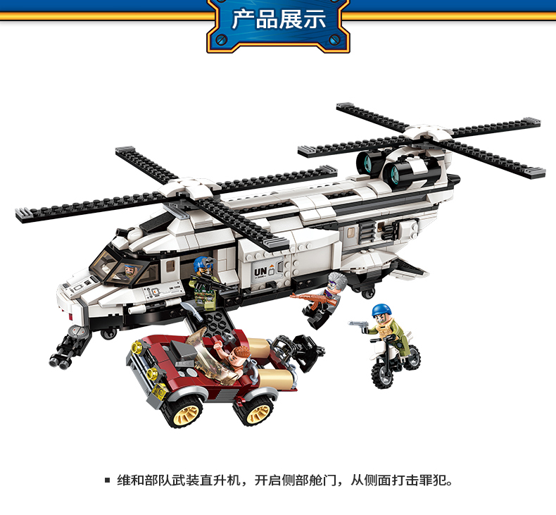 ENLIGHTEN 3208 Gunship Aircraft Building Blocks Set