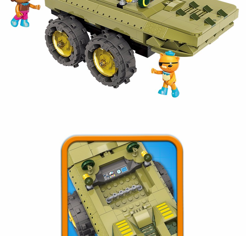 ENLIGHTEN 3713 GUP-K Building Blocks Set