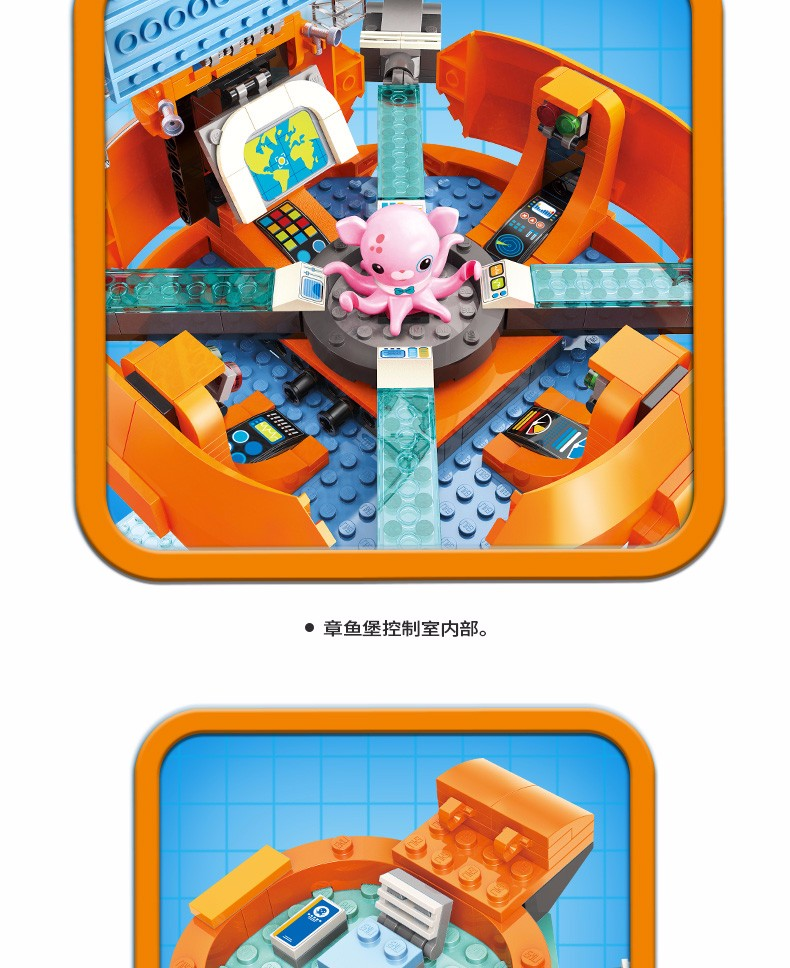 ENLIGHTEN 3716 OCTO-POD SET Building Blocks Set