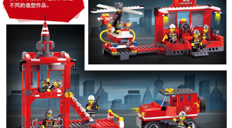 ENLIGHTEN 904 Three Bridge Fire Engines Building Blocks Set