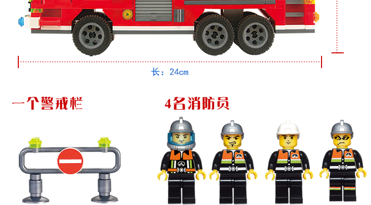 ENLIGHTEN 904 Three Bridge Fire Engines Building Blocks Set