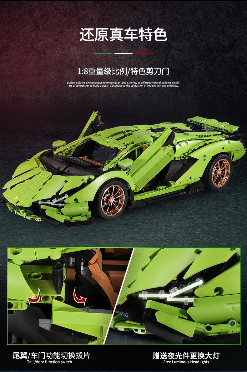 MOULD KING 13057 Lamborghini Sian FKP 37 Green Building Blocks Toy Set