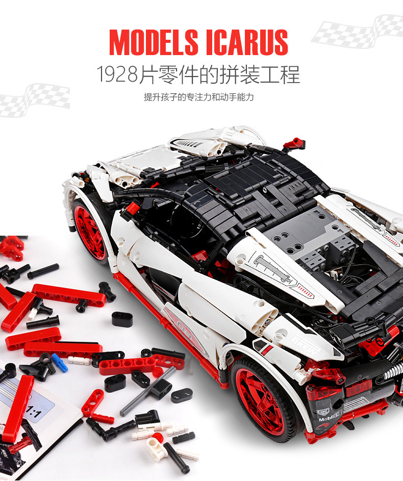 MOULD KING 13067 Icarus Super Sports Car Building Blocks Toy Set