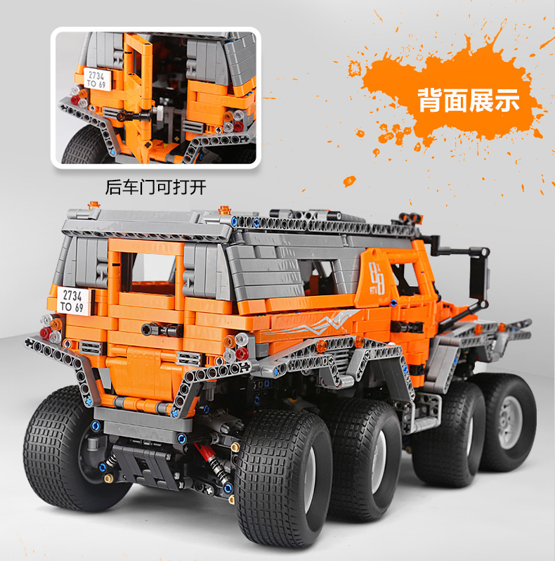 MOULD KING 13088 Avtoros Shaman 8x8 Siberia Off-Road Vehicle Remote Control Building Blocks Toy Set