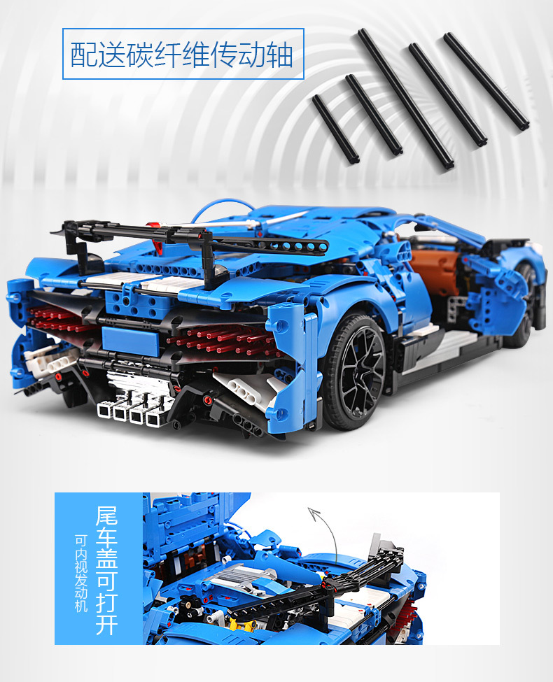 MOULD KING 13125 Bugatti Chiron Super Sports Car Building Blocks Toy Set